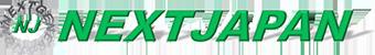 ネクストジャパン 株式会社